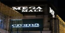 Available Pre leased Retail space for sale in Mega Mall , Gurgaon