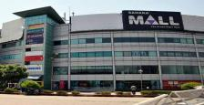 Available Commercial Office Space For Sale In Sahara Mall , Mg Road , Gurgaon